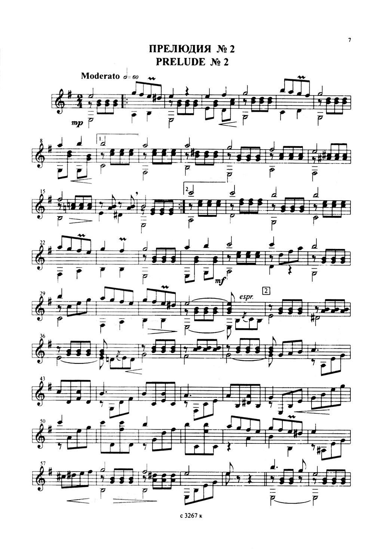 Скачать и слушать онлайн гершвин д гершвин - колыбельная клары (баян соло) гершвин - прелюдия 3 для фортепиано