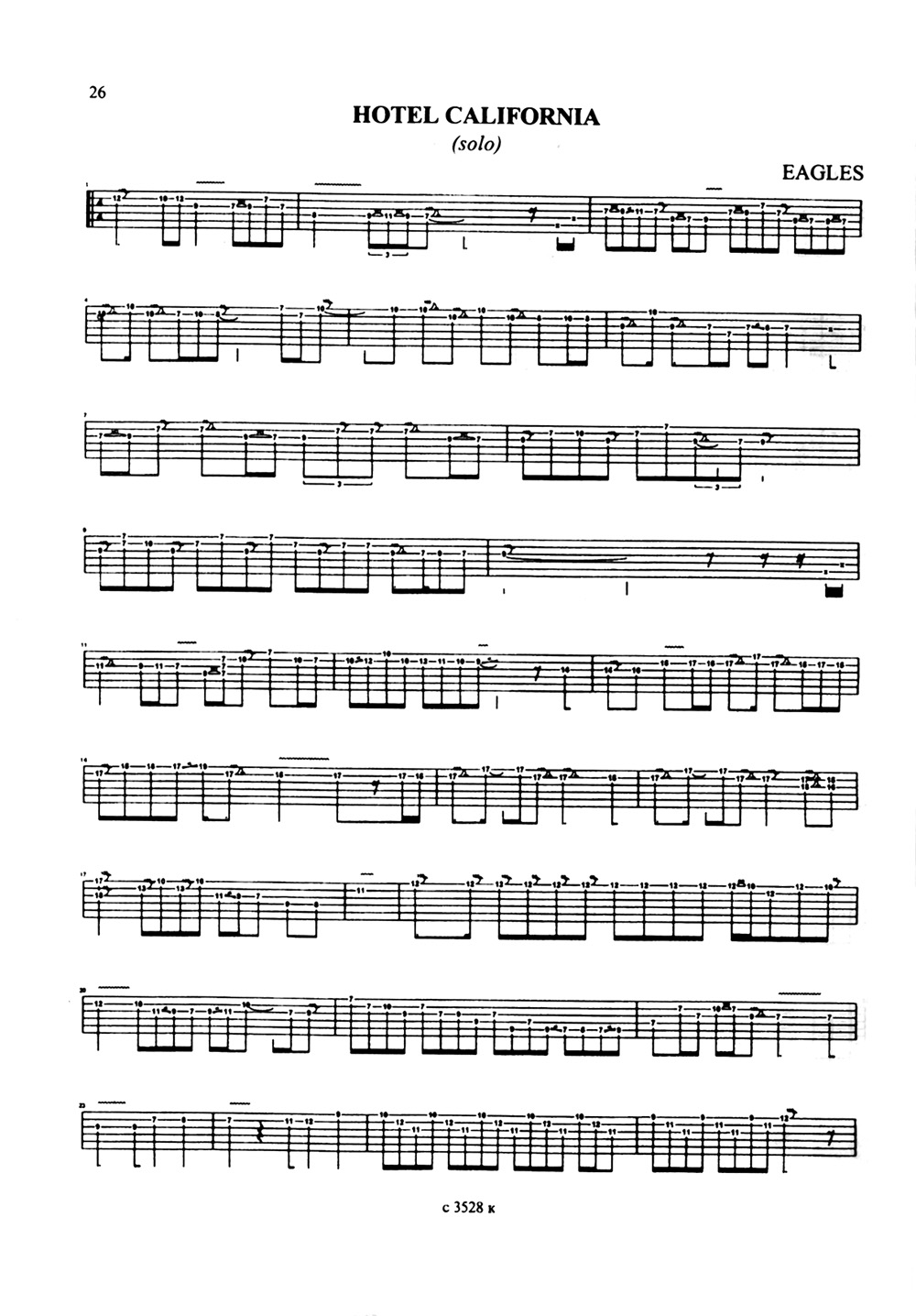 Ноты для фортепиано песни ивенесенс хеллоу
