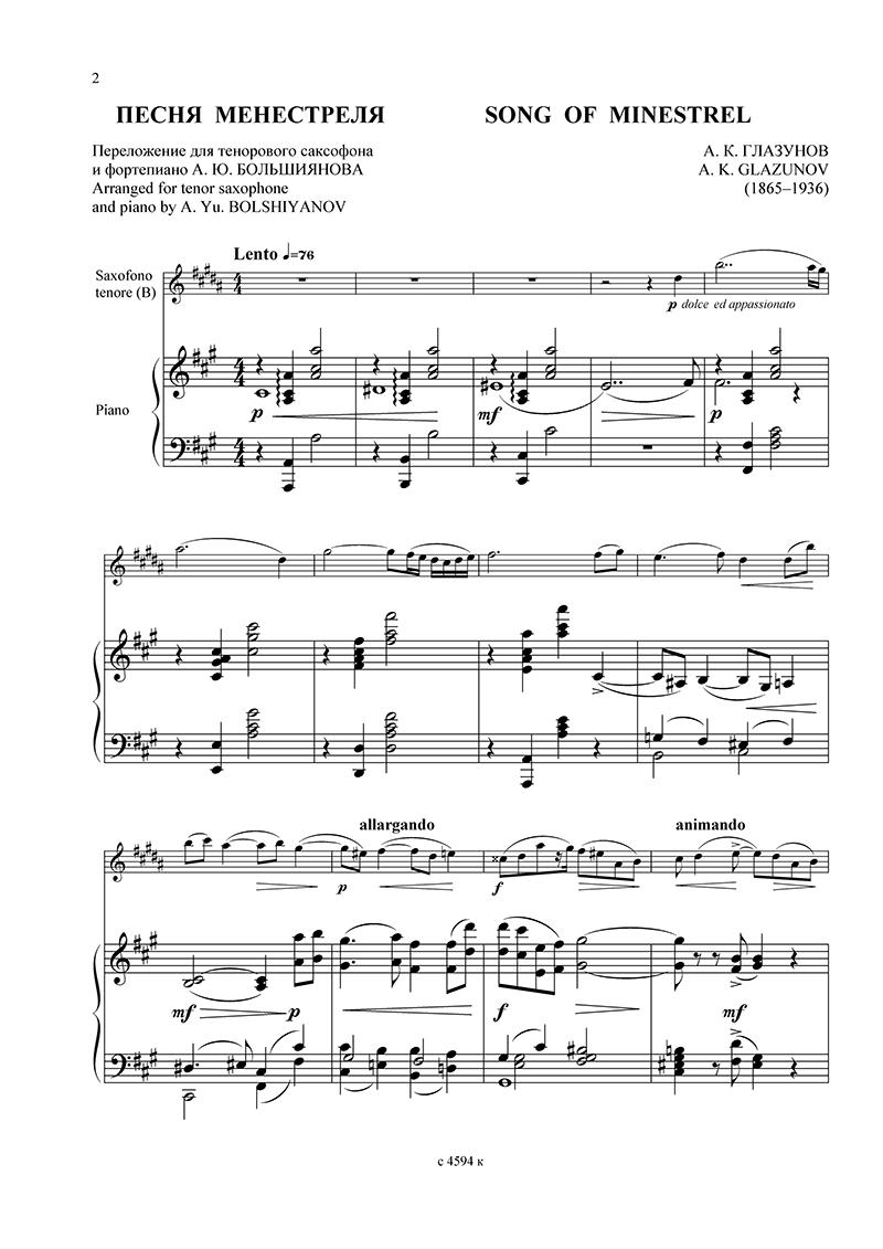 Скачать ноты блюза для саксофона фото 101-326